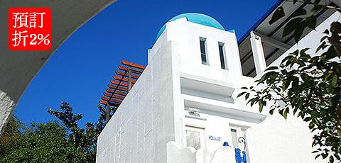 埔里藍屋頂