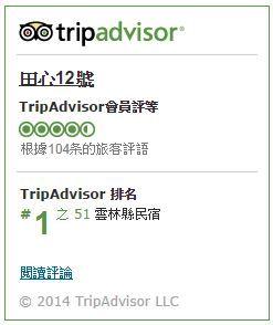 TripAdvisor/