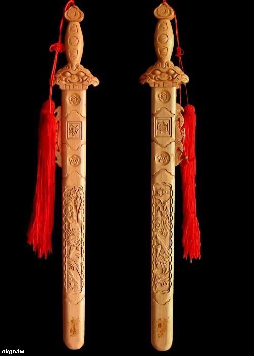 桃木剑  柳木剑