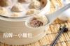 新竹鼎饕棧上海美食館
