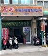 澎湖租車-龍騰小客車租賃有限公司