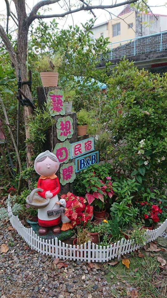 台南民宿~藝想田開民宿