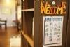 新竹竹北~荷廚餐廳