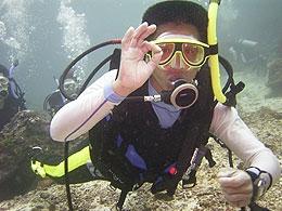 基隆潛水訓練中心(龍洞灣海洋公園)