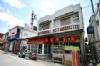 綠島本島小吃店