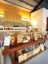 車埕木茶房餐廳