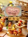 Abc DIY小舖(車埕店)