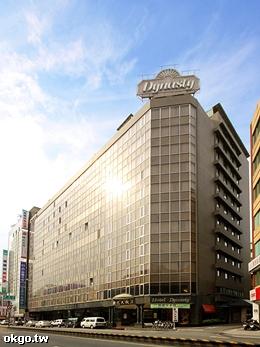 新朝代ホテル