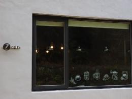 新竹尖石 Z cafe景觀咖啡店