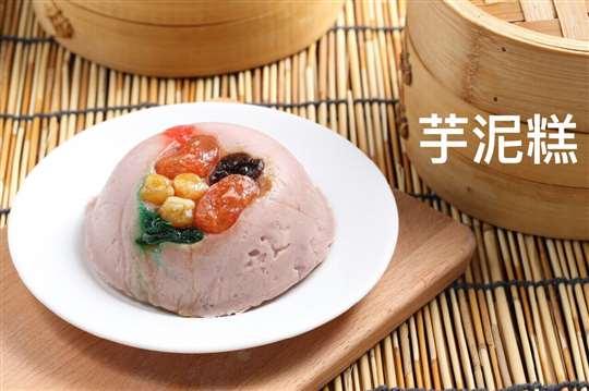鼎饕棧.上海美食館