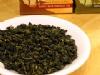 鹿谷太極飲茶業