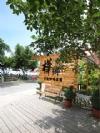 樺鄉景觀咖啡莊園