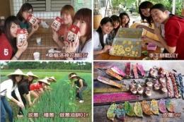 童話村友善耕作農場ㄧ日遊的DIY活動