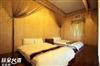 九族民宿渡假屋