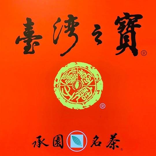 九份 ·西門町 臺灣之寶茗茶
