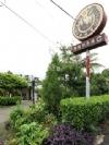 歐堤萌庭園咖啡