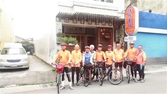 單車踏板環島快樂行