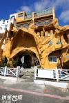 墾丁岩手旅店