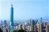 Fun GoGo i Taiwan 台灣旅遊包車自由行 / 台北桃園機場接送