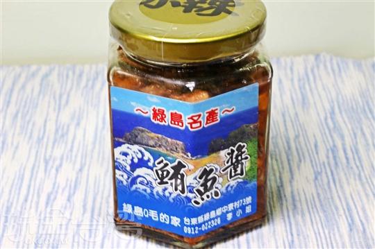綠島特產-Q毛鮪魚醬