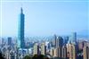 Taiwan Taxi 超級包車 台灣包車旅遊自由行