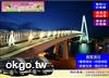 台灣旅遊包車機場接送-阿杜旅遊團隊