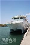 蘭嶼綠島船票‧台東富岡‧恆春後壁湖船班資訊