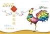 嘉義風箏旅人民宿