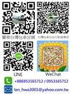 蘭華・台灣包車旅遊・宜蘭自由行