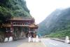 來來台灣自由之旅包車